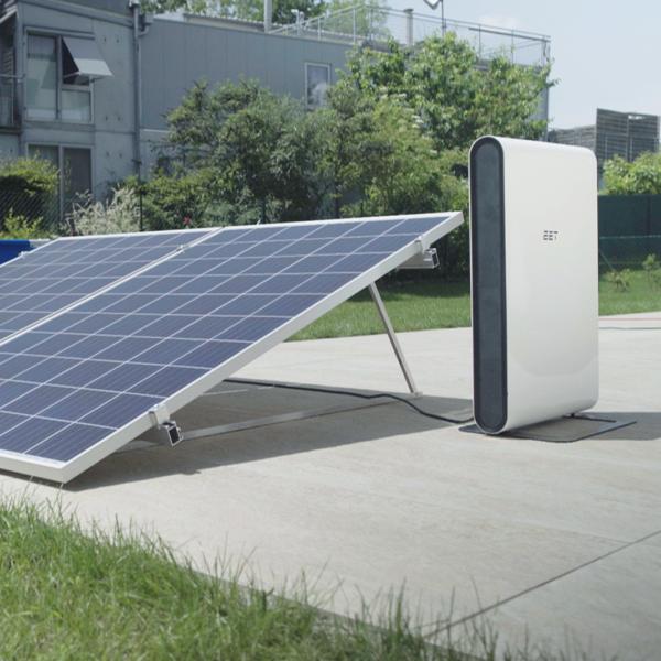 SolMate G - Photovoltaikanlage mit Speicher
