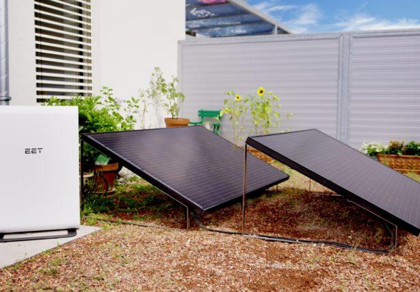 Stromspeicher und Notstrom Lösung für die Steckdose - Gartenkraftwerk von EET